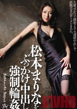 DASD-173 Studio Das Marina Matsumoto 's Forced BUKKAKE Creampie Gang Bang