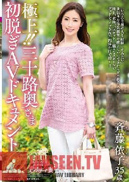 JUTA-095 Studio Jukujo JAPAN - Ultra Exquisite!! A Fifty-Something Housewife In Her First Undressing AV Documentary Yoriko Saito