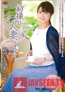 JRZD-909 Studio Center Village - First Time Filming My Affair Misaki Fujisawa