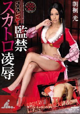 OPUD-272 Studio OPERA Cosplayer Scat Torture & Rape Confinement Akari Asagiri
