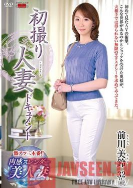 JRZD-914 Studio Center Village - First Time Filming My Affair Misuzu Maekawa