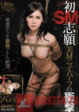 OPUD-130 Studio OPERA First Time S&M Desire Beautiful Masochistic Transsexual's Shocking Anal Rape Climax Ririka
