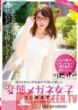 MILK-068 Studio MILK - I'm About To Become A Perverted Girl In Glasses I Want You To Soil My Glasses With Your Semen And Spit. Yui Kawagoe