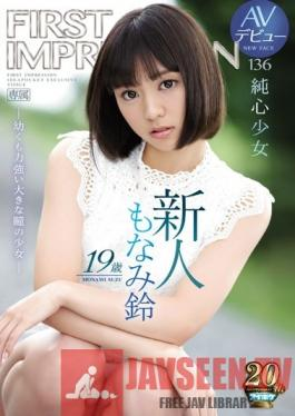 IPX-377 Studio Idea pocket - Rookie 19-year-old AV Debut FIRST IMPRESSION 136 Junshin Girl-A Young But Powerful Girl With Big Eyes-Monami Rin