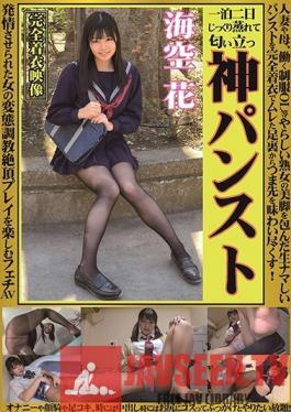 OKP-037 Studio Daddy's Private Photos - Divine Pantyhose Hana Misora We're Bringing You A Married Woman, A Mother, A Hard-Working Office Lady In Uniform, And Other Mature Woman Babes With Beautiful Legs Wrapped In Naughty And Nasty Pantyhose For Fully Clothed Musty Sniffing Pleasu