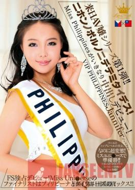 MEEL-26 Studio Maetel Hormone Big In Japan AV Actress Series Number 1 ! I Want To Act In A Japanese Porno! Jennifer .