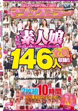 MMGO-004 Studio Deep's We're No.1 In Amateur Picking Up Girls AV Videos! Real Amateur Girls We Picked Up On The Magic Mirror Number Bus In The First Half Of 2016 All 146 Girls On File ! A Directory Of Amateur Beauties You'll Never Ever Get To See Again!