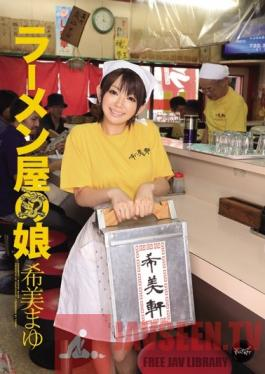 IPZ-060 Studio Idea Pocket Ramen Restaurant Waitress - Mayu Nozomi