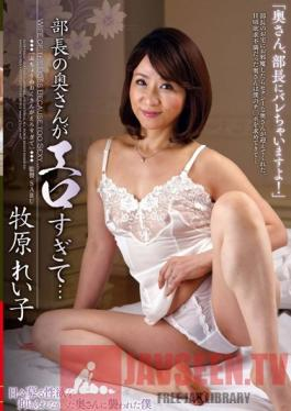 VEC-138 Studio VENUS My Boss' Wife Is Too Hot... Reiko Makihara
