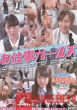 MDUD-396 Studio Art Mode - Working Girls
