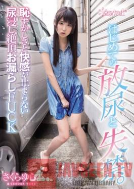 KAWD-748 Studio kawaii Her First Golden Shower And Pissing Unstoppable Shame And Pleasure In Pissing Ecstatic Fucking Yura Sakura
