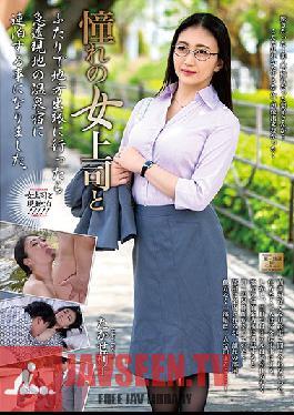 MOND-170 Studio Takara Eizo - I'm With My Favorite Lady Boss Riko Takase
