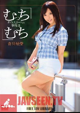 SNIS-056 Studio S1 NO.1 Style Busty Tight Skirt Store Clerk Yua Kuramochi