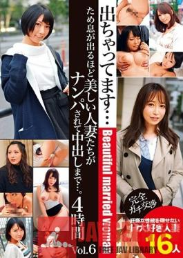 JKSR-399 Studio Big Morkal - Beautiful Married Women Get Picked Up And Cream Pied 4 Hours vol. 6
