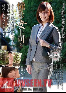 MOND-159 Studio Takara Eizo - I'm With My Favorite Lady Boss Reiko Sawamura
