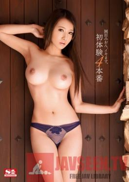 SNIS-493 Studio S1 NO.1 Style Mion Sonoda Is Cumming. 4 First-Times
