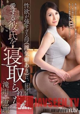 VEC-331 Studio VENUS - My Excessively Horny Mother (She's Got An Annoying Infidelity Habit) Fucked My Beloved Boyfriend Eri Takigawa