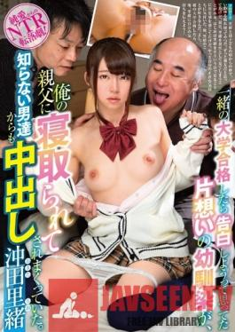 MKON-002 Studio KaguyahimePt/Mousouzoku - I Was Always In Love With My Childhood Friend, And When We Both Were Admitted To The Same College, I Decided To Tell Her That I Love Her, But Then I Learned That My Dad Had Been Fucking Her, And That She Had Been Creampie Fucked By Lots Of Stran