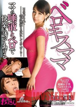 DDOB-038 Studio Dogma - A Sloppy Kissing Mma Mama's Going To Give You Pleasure With Her Drool And Her Tongue Makoto Oda