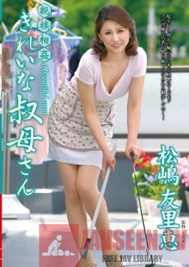VENU-364 Studio VENUS Relative Gang Bang: My Pretty Aunt Yurie Matsushima