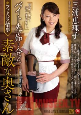 JUX-194 Studio MADONNA A Gorgeous Married Woman That I Met At My Part-Time Job Eriko Miura