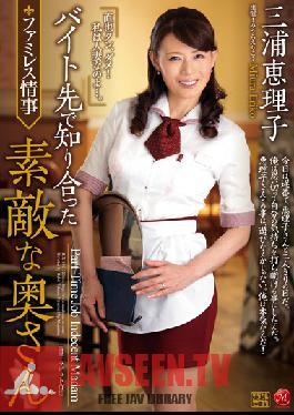 JUX-194 Studio MADONNA A Gorgeous Married Woman That I Met At My Part-Time Job Eriko Miura