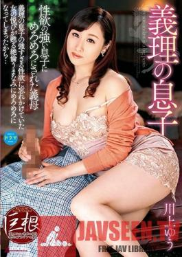 SPRD-1093 Studio Takara Eizo - Horny Stepson Is Crazy About His Stepmom, Yu Kawakami