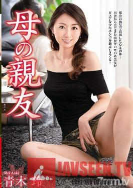 VEC-328 Studio VENUS - My Mom's Best Friend Rei Aoki