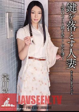 MDYD-816 Studio Tameike Goro Lost Your Keys? Hot Married Woman Kanon Takigawa