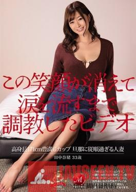 JUY-757 Studio Madonna - Video Of Breaking In A Girl Until Her Smile Disappeared And All She Had Were Tears To Give A Tall 171cm Girl With Voluptuous G-Cup Titties This Married Woman Is Excessively Obedient To Her Husband Nao Tanaka 33 Years Old