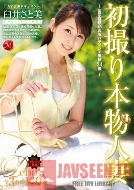 JUX-680 Studio MADONNA First Time Shots Of A Real Married Woman - An Adult Video Documentary 34-Year-Old Married Pastry Chef Who's Studied Abroad Satomi Usui