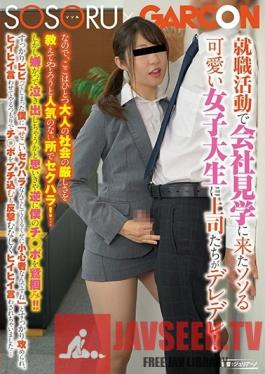 GS-244 Studio SOSORU X GARCON - My Bosses Are Captivated By A Job-Hunting College Girl Who Came To Take A Look At The Company! So I Decided To Teach The Girl A Lesson About The Real World And Sexually Harassed Her In A Private Place!... I Thought She Might Start Crying But She A