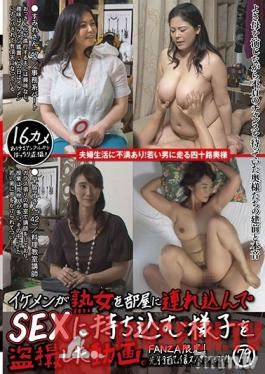 JJPP-146 Studio Jukujo JAPAN - Peeping Video Shows Prettyboy Bringing Mature Woman Home For Fuck. Only On FANZA! Pre-Release Special! 79