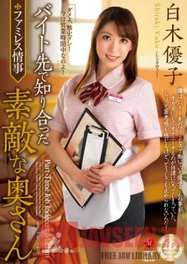 JUX-283 Studio MADONNA I Met This Wonderful Married Lady During Her Work Shift Yuko Shiraki