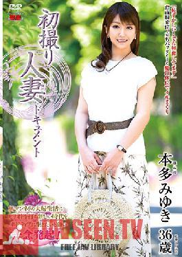 JRZD-898 Studio Center Village - First Time Filming My Affair Miyuki Honda