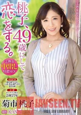 DTT-039 Studio Prestige - Momoko, 49. Dense intercourse with that longed-for man and two-person raw Saddle Momoko Kikuchi