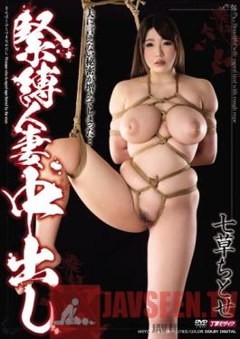 MEYD-048 Studio Tameike Goro S&M Married Woman Creampie Starring Chitose Saegusa