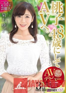 AVOP-455 Studio Kanbi - Momoko Is 48 Years Old, And Now About To Make Her Adult Video Debut A Certified Celebrity Mimic Momoko Kikuichi Her Adult Video Debut