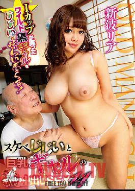 GVG-859 Studio GLORY QUEST - Creampie Fuck Between Horny Old Man And Big Tits Gal 14 Ria Shinba