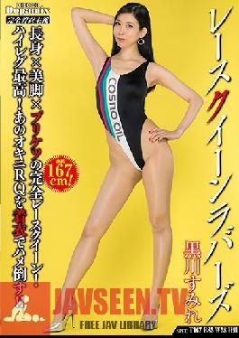 DPMI-043 Studio DOPAMIX - Race Queen Lovers Sumire Kurokawa