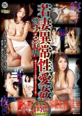 OOMN-124 Studio ABC / Mousouzoku Fucking A Young Wife With An Abnormal Sexual Appetite. The Obscenity Filled With Love. The Mother Unwillingly Accepts His Dick