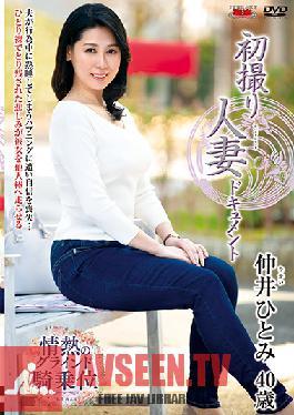 JRZD-887 Studio Center Village - My First Time Filming My Affair Hitomi Nakai