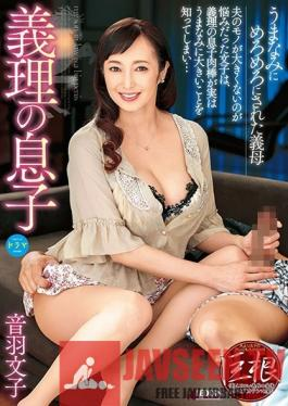 SPRD-1083 Studio Takara Eizo - Stepmom Falls In Love With Her Stepson's Massive Cock Ayako Otowa