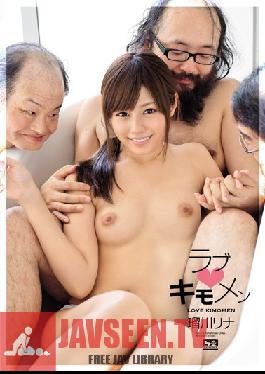 SNIS-115 Studio S1 NO.1 Style Making Love With Dirty Old Men - Rina Rukawa