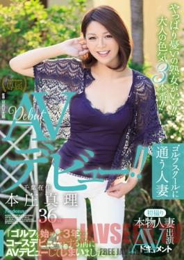 JUY-186 Studio MADONNA First Time Shots A Real Married Woman An AV Debut Documentary A Married Woman Who Attends Golf School And Lives In Chiba Mari Honjo, Age 36 In Her AV Debut ! I Started Playing Golf 3 Years Ago... But I Made My AV Debut Before I Debuted On The Golf Course...