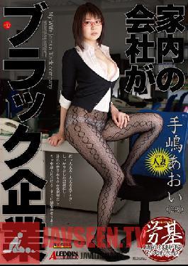 SPRD-646 Studio Takara Eizo Our Family Runs A Black Market Business Aoi Tejima