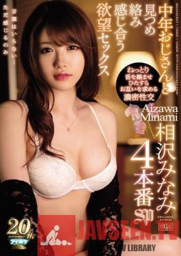 IPX-372 Studio Idea Pocket - 4 Rounds Of Intimately Entwined Sex With Middle-Aged Men - She Wraps Her Tongue Around Theirs And They Crave Nothing But Passionate Sex With Each Other - Minami Aizawa