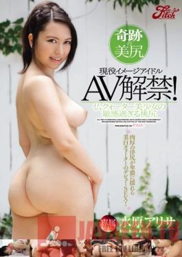JUFD-323 Studio Fitch Finally Available! Real Life Image Girl's First AV! Part French Beautiful Girl Arisa Mizuhara's Sensuous Peach Ass
