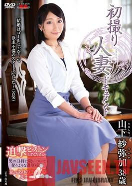 JRZD-877 Studio Center Village - First Time Filming My Affair Sayaka Yamashita