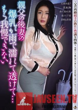 PORN-008 Studio Crystal Eizo - Dad's New Wife's Shirt Got Wet In the Rain...Those Giant Tits Are Driving Me Crazy! Azusa Yagi